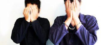 کف زنهای مرکز پایتخت کشور عزیزمان ایران در دام پلیس