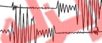 زلزله 4.7 ریشتری کهنوج استان کرمان را لرزاند